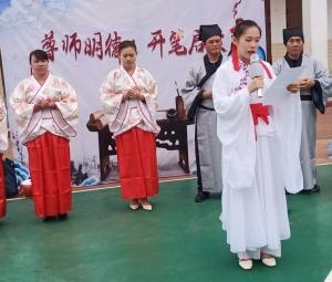 """2021年4月13日,在广西西林县土黄小学举办了一场""""国学开..."""